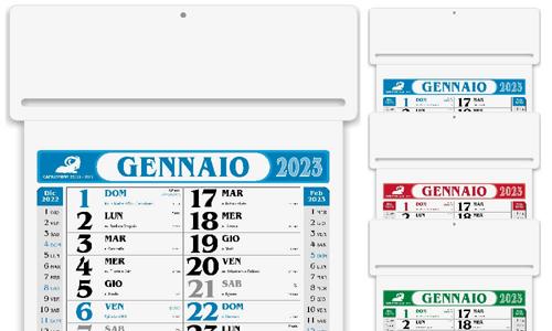 Calendario olandese PASSAFOGLIO MIGNON personalizzabile
