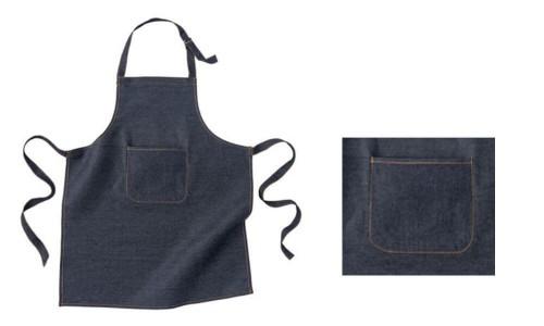 Grembiule jeans 68 x 85 cm personalizzabili