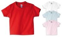 Maglietta Neonato, cotone 160gr Extra morbida